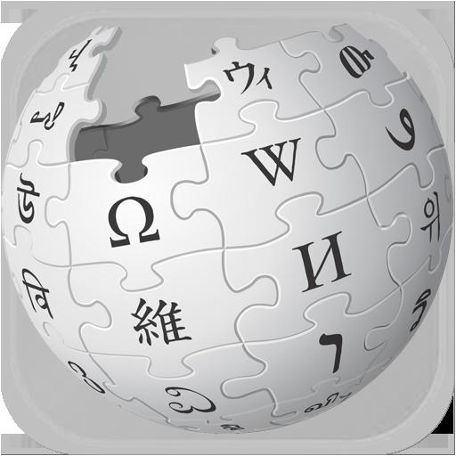 有馬誠 Wikipedia