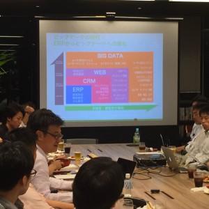 経産省「グローバル起業家等育成プログラム」でレクチャー