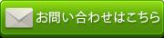 千代田区コンサル・講演受付中