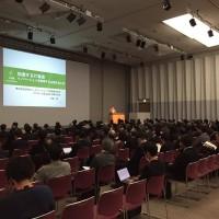 大塚商会「実践ソリューションフェア2016」(於グランキューブ大阪)で講演